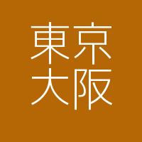 logo_tokyo_osaka